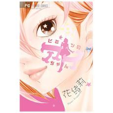 Segreto Di Ai-Chan (Il) #09