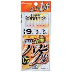 Hayabusa Sabiki Hayas71371