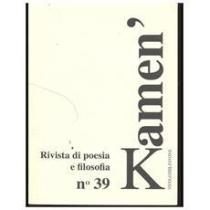 Kamen'. Rivista di poesia e filosofia. Vol. 39