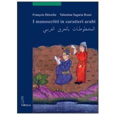 I manoscritti in caratteri arabi