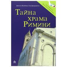 Il mistero del tempio di Rimini. Ediz. russa