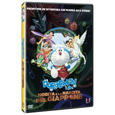 Doraemon - Il Film - Nobita E La Nascita Del Giappone