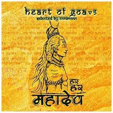 Heart Of Goa 5 (2 Cd)