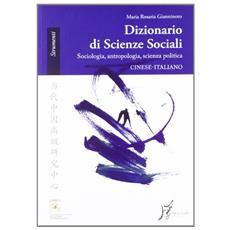Dizionario di scienze sociali. Sociologia, antropologia, scienza politica. Cinese-italiano