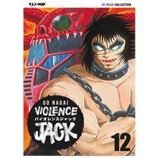 Violence Jack #12