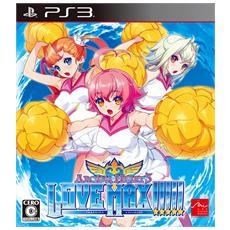 PS3 - Arcana Heart 3 Love Max