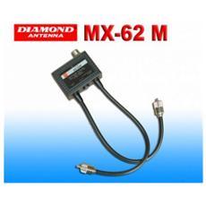 Mx-62m Duplexer Hf Vhf Uhf