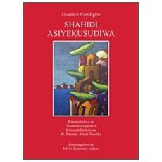 Shahidi Asiyekusudiwa