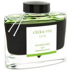 Ink Iroshizuku Chiku-rin Verde Chia