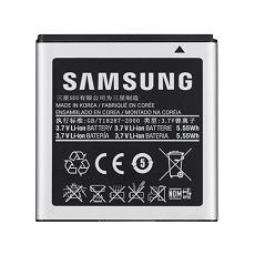 Batteria da 2600 mAh per Galaxy S4