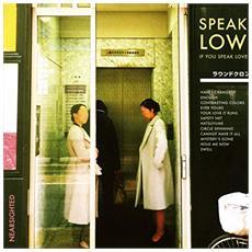 Speak Low If You Speak Lo - Nearsighted