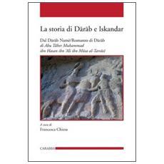 La storia di Darab e Iskandar