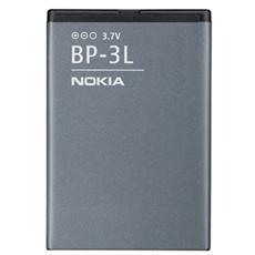 Batteria in Litio 1300 mAh per Lumia 610 / 710