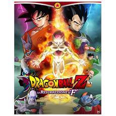 Dvd Dragon Ball Z-la Resurrezione Di F