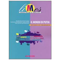 Limes. Rivista italiana di geopolitica (2016) . Vol. 1: Il mondo di Putin.