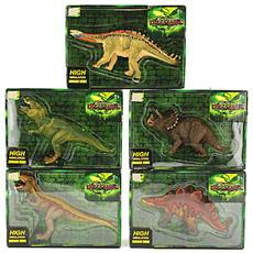Animali dinosauro 37053