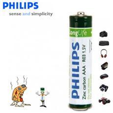 Pack Da 16 Mini Stilo Philips Long Life Formato Aaa R03 1.5v Zinco Carbone Confezione Risparmio