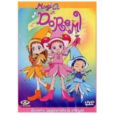Magica Doremi - Serie Completa 01 (5 Dvd)