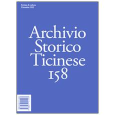 Vol. 158
