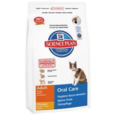 Alimento Per Gatto Science Plan Feline Adult Oral Care Chicken 250g