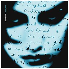 Marillion - Brave (5 Lp)