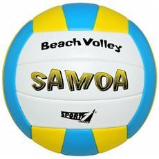 Pallone Giallo E Bianco Samoa Da Beach Volley Pallavolo Spiaggia Mare Gonfiabile Smile