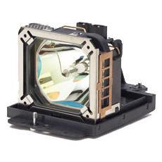 Lamp Mod f Canon xeed x600 Proj
