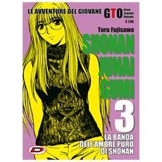 G. T. O. - Shonan Junai Gumi #03