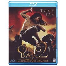 Ong Bak 2 (Blu Ray)