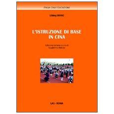 L'istruzione di base in Cina