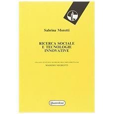 Ricerca sociale e tecnologie innovative