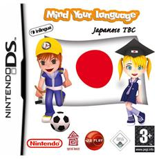 NDS - Mind Your Language - Japanese
