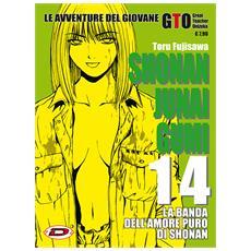 G. T. O. - Shonan Junai Gumi #14