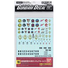Model Kit Gundam Decal 16 Mg Multi Federation Accessori
