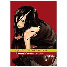 Kyoko Karasuma Y-Files #01