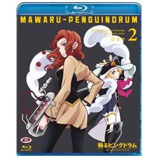 Mawaru Penguindrum #02 (Eps 07-12)