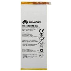 Batteria ricambio 2460 mAh Huawei Ascend p7 li-ion