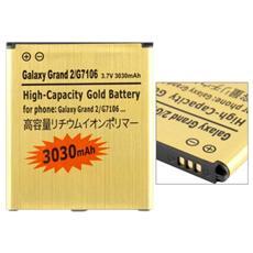 Batteria ricambio 3030 mAh Samsung Galaxy grand 2 g7106 g7105 gold maggiorata
