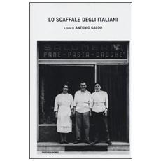 Lo scaffale degli italiani