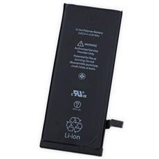 Batteria Di Ricambio Qualita Top Per Iphone 6s Plus