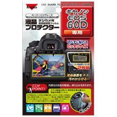 K85398, EOS 60D, Macchina fotografica, Canon, Trasparente