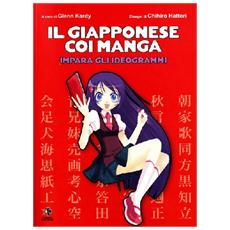 Il giapponese coi manga. Impara gli ideogrammi