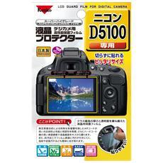 K85447, D5100, Macchina fotografica, Nikon, Trasparente