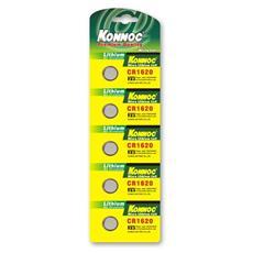 IBT-KCR1620 - Batterie a bottone Litio CR1620 (set 5 pz)