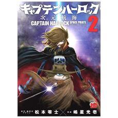 Capitan Harlock - Dimension Voyage #02