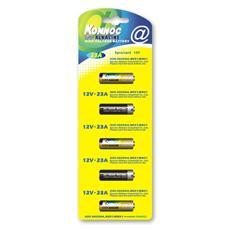 IBT-KCR23A-5 - Set 5 Batterie Alcalina 23A 12V