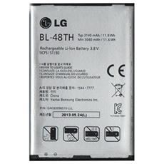 Batteria Lg Bl-48th Bulk