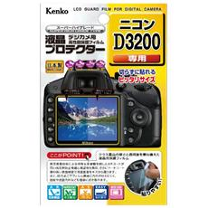 K85679, D3200, Macchina fotografica, Nikon, Trasparente