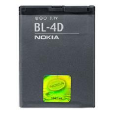 BL4D batteria per N97 Mini