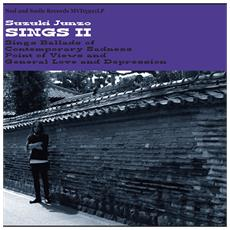 Suzuki Junzo - Sings Ii